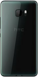 HTC U Ultra Brilliant Black