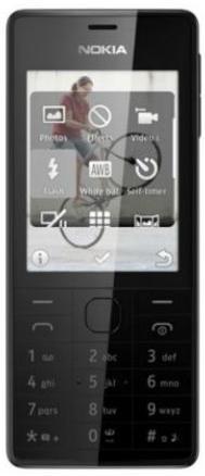 Nokia 515 Dual SIM Black