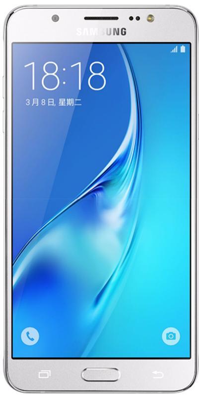 Samsung Galaxy J5 (2016) Dual SIM White