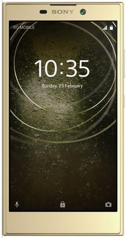 Sony Xperia L2 Dual SIM Gold