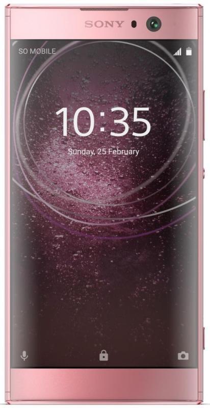 Sony Xperia XA2 Dual Pink