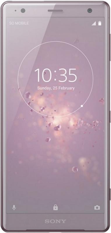 Sony Xperia XZ2 Dual SIM Ash Pink